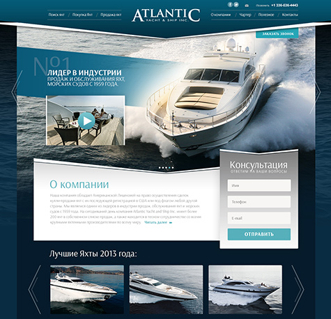Atlantic Yacht & Ship